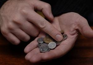 Дефіцит бюджету Пенсійного фонду в 2011 році збільшився до 30,1 млрд грн