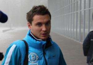 Олейник: Не удивлен, что пенальти в ворота Динамо не назначили