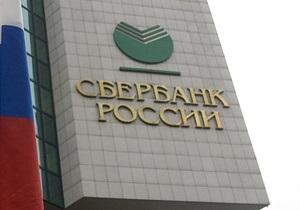 Forbes склав рейтинг найбільших банків Росії