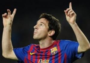Вице-президент Милана: Месси лучший футболист за всю историю