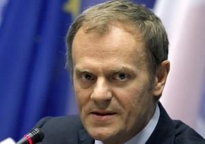 Туск: Знаем, что со многими инвестициями не успеем к Евро-2012
