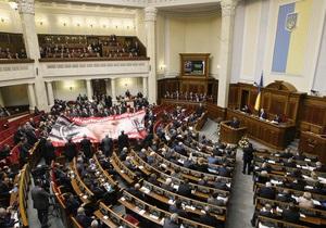 Партія регіонів дорікнула БЮТ в небажанні приймати рішення щодо Тимошенко