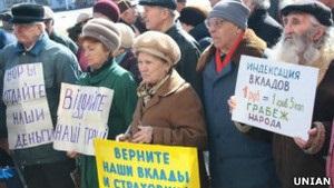 Азаров обіцяє повернути вклади Ощадбанку СРСР усім українцям