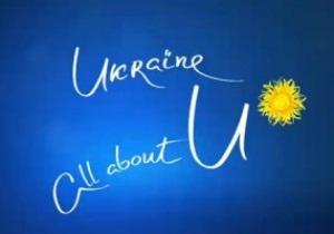 Эксперт: Евро-2012 помогло Украине сфокусироваться на своем бренде