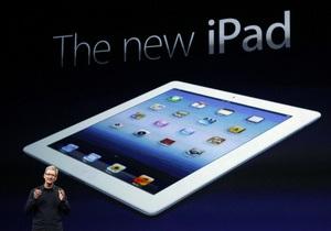 На eBay продається місце в черзі по новий  iPad