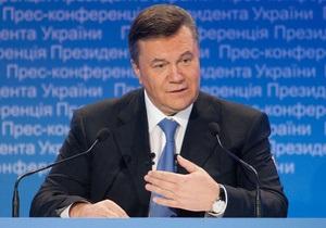 Янукович призначив відповідальних за підвищення соцстандартів