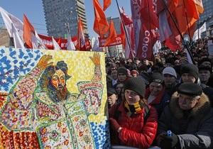 Корреспондент: Громадяни поети. Ситуація в Росії спричинила сплеск політичного креативу