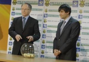 Стали известны четвертьфинальные пары Кубка Украины