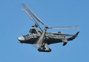 Названа основна версія катастрофи російського вертольота Алігатор