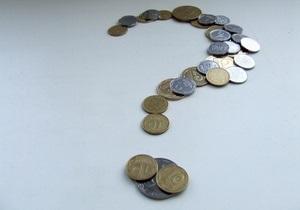 Грошова база в Україні скоротилася до 226,54 млрд грн