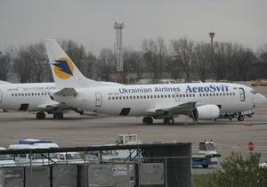 Обслуживание рейсов АэроСвита в Борисполе приостановлено - заявление компании