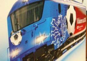 Сборная Чехии приедет на Евро-2012 в Польшу на поезде