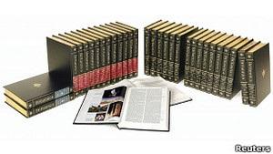 Encyclopaedia Britannica більше не виходитиме в паперовій версії