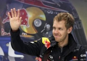 Чемпион Формулы-1 дал имя своему болиду