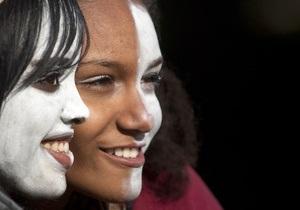Британські вчені знайшли ліки, що пригнічують расові забобони