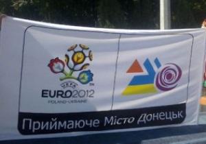 Французский журналист: Болельщики довольны расположением сборной Франции во время Евро-2012 в Донецке
