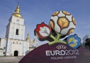 Киев украсят к Евро-2012