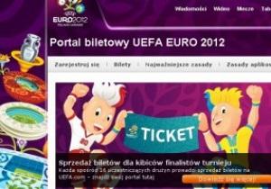 В Польше продали последние билеты на матчи польской сборной на Евро