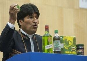 Президент Болівії приніс в ООН листя коки, і виступив на її захист