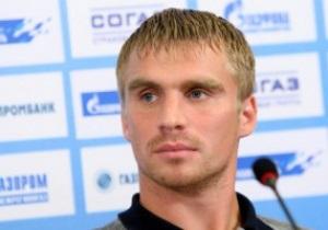 Игрок Крыльев Советов обвинил в поражении мальчиков, подающих мячи