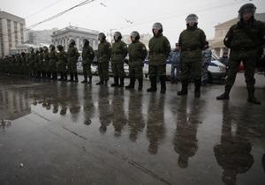 У містах Росії відбудуться мітинги За чесні вибори