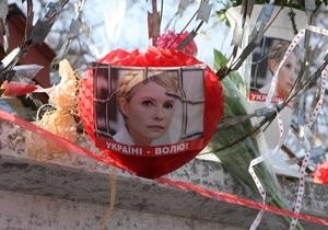 Бютівець: Не пізніше травня Тимошенко буде на волі