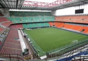 Мілан має намір побудувати власний стадіон
