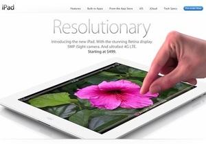 Новый iPad поступит в продажу уже через неделю
