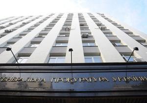 У Луганській області податківці завдали державі збитків на мільйон гривень