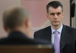 Путін: При бажанні Прохоров міг би зайняти пост в уряді