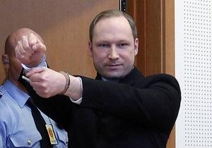 Брейвіку висунули офіційні звинувачення в тероризмі