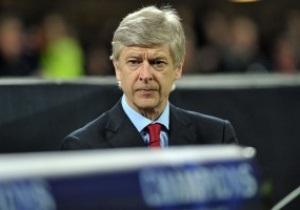 Венгера могут наказать за претензии к арбитру во время матча с Миланом