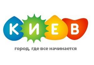 Кияни обрали новий логотип столиці
