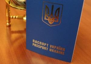 Для получения польской шенгенской визы будет достаточно билета Евро-2012