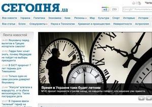 Медіахолдинг Ахметова відпрацював минулий рік із великим збитком