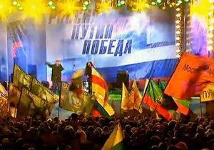 Потап і Настя Каменських виступили на мітингу на підтримку Путіна