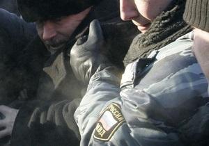 У центрі Москви затримані десятки опозиціонерів