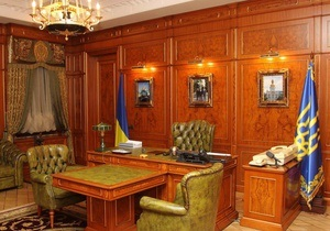 DW: Янукович орендує офіс у Межигір ї за 100 тисяч гривень в рік