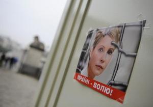 Представникам ОБСЄ відмовили у зустрічі з Тимошенко