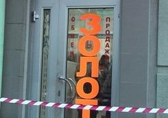 У Харкові за день пограбували два ювелірних магазини