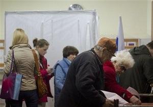 У Москві закрилися виборчі дільниці