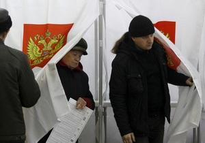 Російські правозахисники: Повідомлень про порушення на виборах несподівано багато