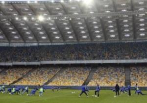 Динамо провело первую тренировку на НСК Олимпийский