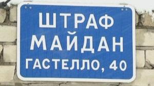 Українська служба Бі-бі-сі: У Луганську за комунальні борги вилучатимуть автомобілі
