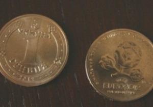 НБУ випустив у готівковий обіг монету номіналом 1 гривня з логотипом Євро-2012