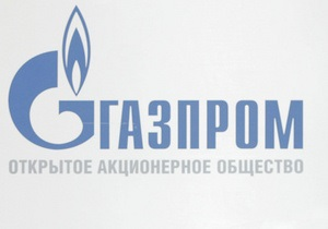 Позов Газпрома здивував литовську владу