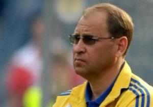 Молодежная сборная Украины потерпела поражение от португальцев