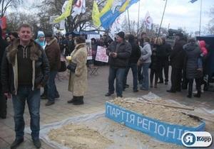 Я-Корреспондент: Одеські підприємці інсценували похорон Партії регіонів