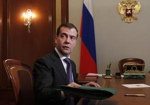 Медведєв підписав закон про хімічну кастрацію педофілів