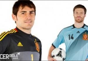Испания представила новую форму